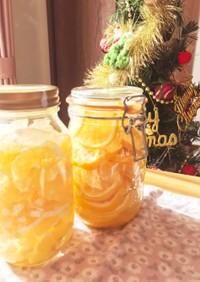 国産レモンで♡自家製レモネード
