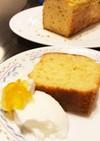 マーマレードジャム入りHMパウンドケーキ