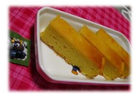 oo☆スィートポテトなやさしいケーキ♪o