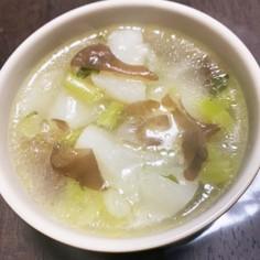 かぶとキクラゲの鶏白スープ