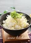 5分で作れる!白菜しらすご飯