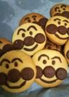 基本のサクサククッキー生地でアンパンマン