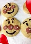 簡単アンパンマンクッキー!