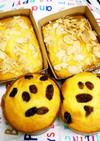生クリームのパウンドケーキ♡超簡単♪