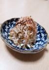 ☆サッパリ!大根とむね肉の塩昆布サラダ☆