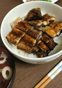 鰻の美味しい焼き方  名古屋編