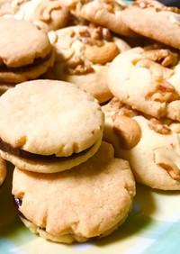 さくほろクッキー