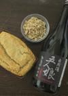 にぎり酒と日本酒のパウンドケーキ
