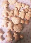 クリスマスミルクココアクッキー