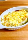 【めちゃ簡単】里芋の味噌マヨチーズ焼き