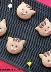 簡単★イノシシのデコクッキー