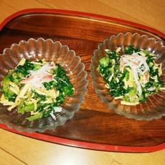 青梗菜のゴマ味噌和え♡