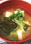 包丁いらず!わかめと豆腐の味噌汁