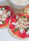 【離乳食 手づかみ】食パンピザ