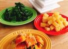 お好きな野菜で♡納豆のタレのゴマ和え