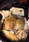 【キャンプ飯】ダッチオーブンで丸鶏の塩釜