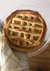 アップルパイ 乳・卵不使用