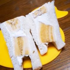 ヨーグルトクリームでバナナサンド
