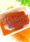 圧力鍋で焼豚(豚肩ロース編)