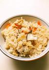 炊き込みご飯(お米2合&炊飯器)