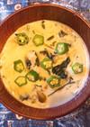 簡単あったか☆きのこと野菜の豆乳スープ