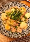 【簡単パパッと♪】鶏肉と里芋のほっこり煮