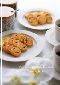 バニラチョコチップクッキー