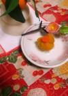 離乳食初期~ お正月*みるく巾着かぼちゃ