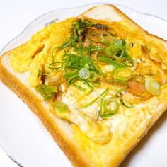 ケチャハムの卵とじパン