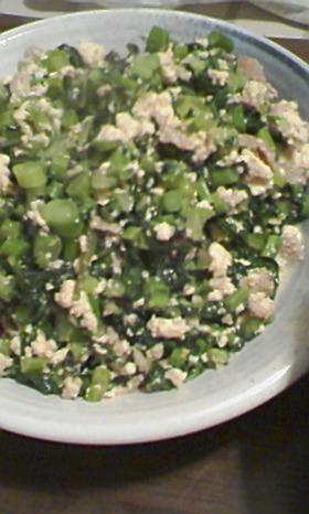 かき菜(菜の花)の味噌味いり豆腐♪