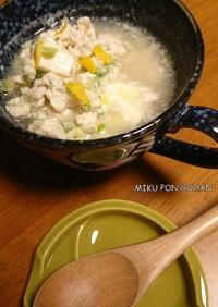 鶏ひき肉と豆腐の白だしスープ