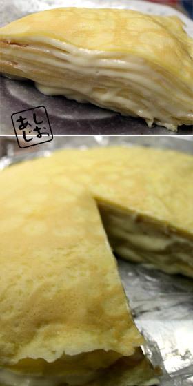 ダブルクリームのシンプルミルクレープ