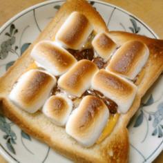 簡単朝昼 マシュマロチーズチョコトースト