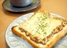 栄養◎朝は納豆マヨチーズトースト♡