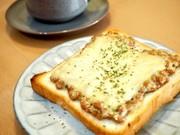 栄養◎朝は納豆マヨチーズトースト♡の写真