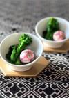 鞠麩と菜の花の煮物
