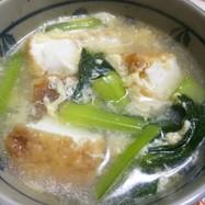 小松菜と厚揚げの中華スープ