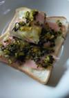 づぼら屋さんの高菜ハムチーズトースト