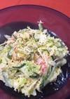 カニカマ サラダ