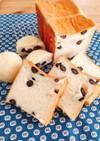 黒豆とクリームチーズのパン