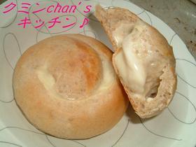 シナモン香るチーズロールパン ~中力粉で