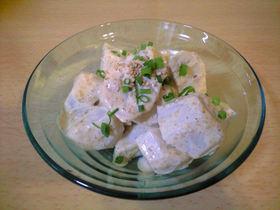 里芋の胡麻マヨネーズ和え
