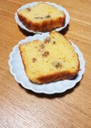 マーマレードとクルミのパウンドケーキ