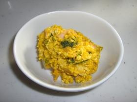 かぼちゃ&豆腐のヘルシーサラダ