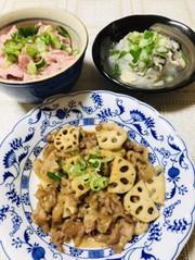 蓮根と豚バラ肉の甘辛炒めの写真