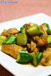 簡単!鶏肉と胡瓜の中華炒めの写真