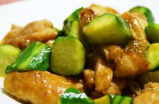 簡単!鶏肉と胡瓜の中華炒め