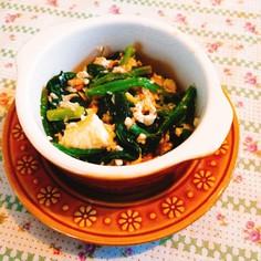 高タンパク!ほうれん草のツナ味噌豆腐和え