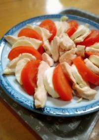クィーンクック☆鶏ハムカプレーゼ