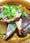 フライパンで簡単美味しいブリ大根